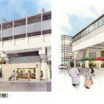 ウィングキッチン京急鶴見が2017年7月14日オープン!神奈川初出店の飲食店も!