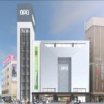 秋田オーパ 2017年10月28日 開業!52テナント一覧!秋田フォーラスと何が変わる?
