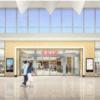ekie(エキエ)広島駅 第1期開業 22店舗一覧 2017年10月29日開業!