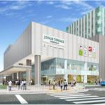 ジョイナステラス 二俣川 2018年4月下旬開業!全テナント87店舗一覧!