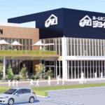 ジョイフル本田千葉店 2018年春 増床オープン 売り場が2倍に!