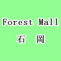 forestishi