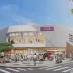 イオン藤井寺ショッピングセンター 2019年春開業!テナントは?