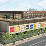 野村不動産の(仮称)稲城小田良ショッピングセンター 2019年春開業予定!どのような商業施設に?