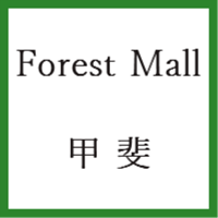 forestmall