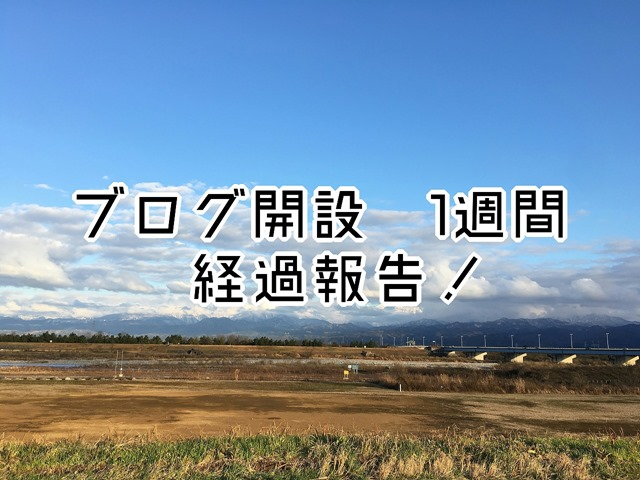 IMG_9201