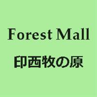 forestinzai