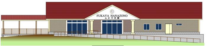 fukaya3