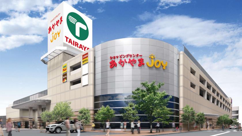 跡地 蕨錦町ヨーカドー イトーヨーカ堂が40店舗の閉鎖発表!店舗一覧表から状況を探って見る